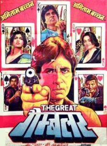 Great gambler Bollywood movie