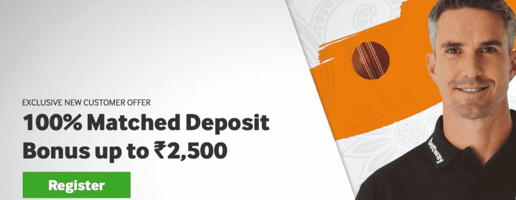 100% match deposit bonus from Betway